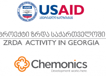 USAID Zrda Activity in Georgia