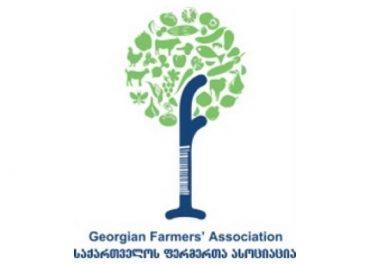 (ქარ) ფერმერების მიმართვა საქართველოს მთავრობას
