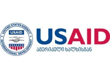 USAID-ის პროექტები